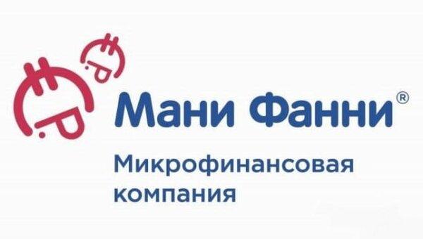 новые мфк мфо неизвестные дающие займы онлайн по всей россии