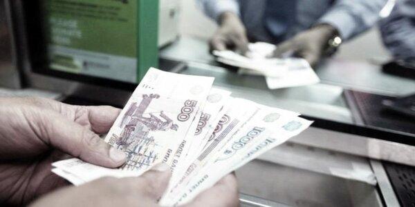 взять кредит без пенсионных отчисления