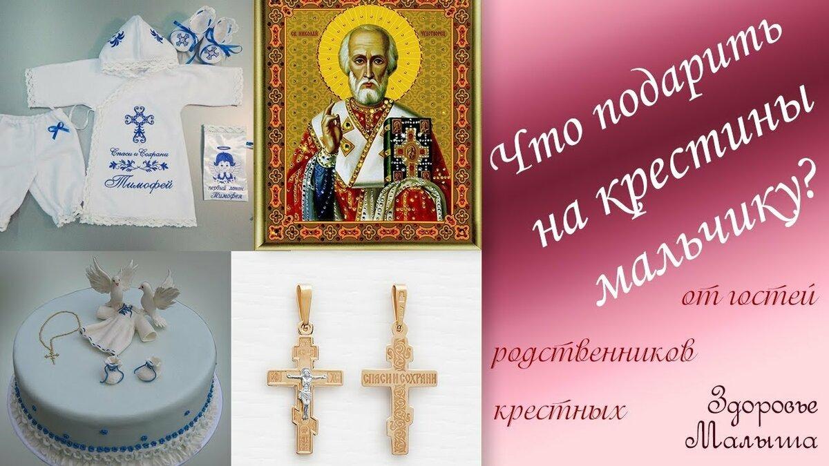 тосты и поздравления с крестинами от крестной заслужил всесоюзную любовь