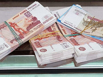 совокупный доход на выдачу кредита в узбекистане оплатить билайн с банковской карты через интернет бесплатно