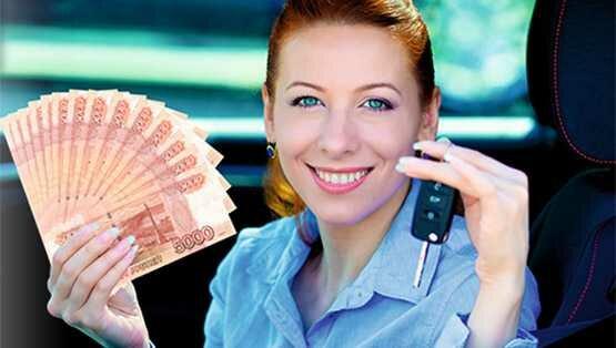 симферополь как правильно взять кредит в банке