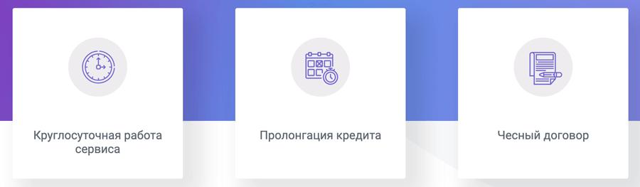 деньга займ официальный сайт