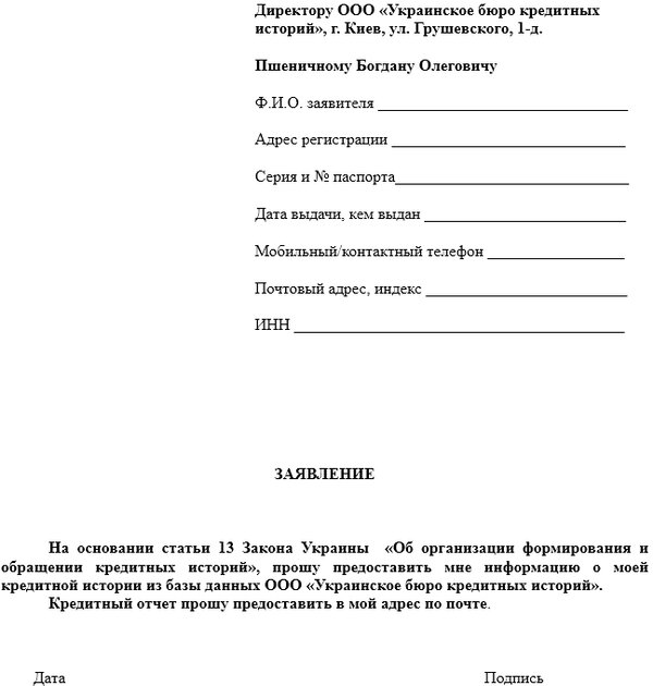 газпромбанк пермь кредит наличными онлайн заявка