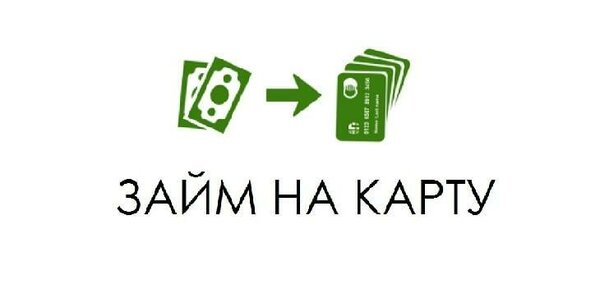 оплатить мтс банковской картой через интернет без комиссии сейчас