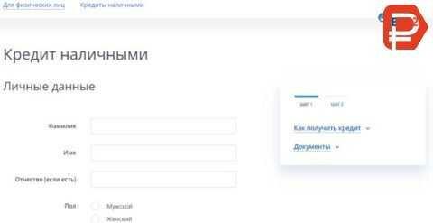 Обычные заявки без онлайн кредит яндекс деньги взять кредит украина