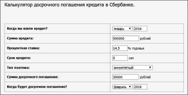кредит до 1000000 рублей без справок моментально