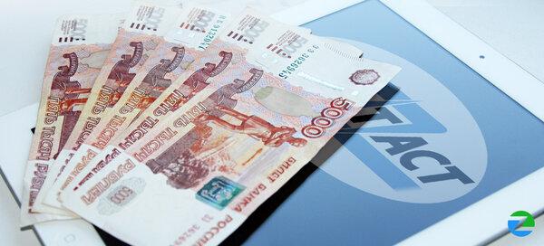 Деньги с большими просрочками и черным списком