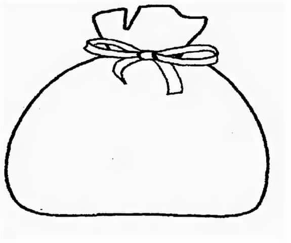 Мешок с подарками картинки раскраски