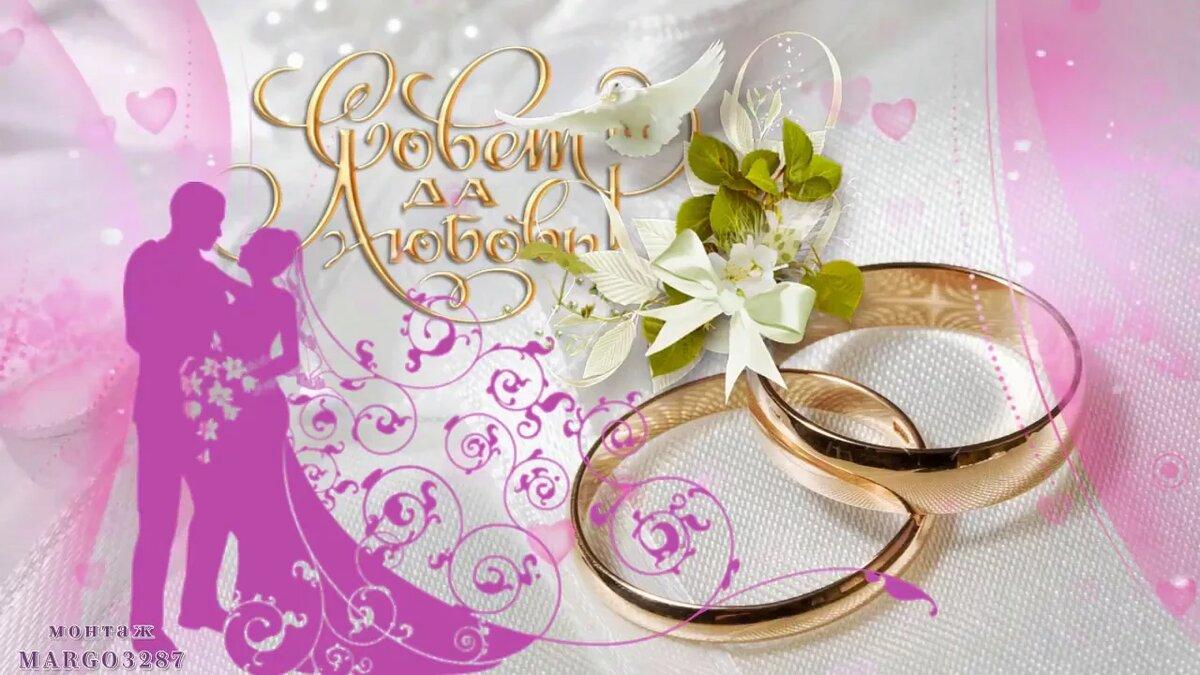 Утро, открытка ком брак
