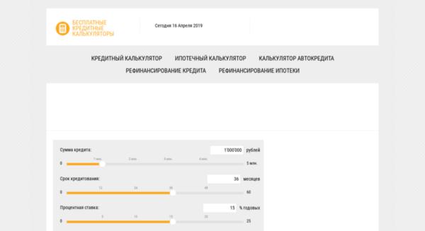 восточный банк кредит онлайн телефон