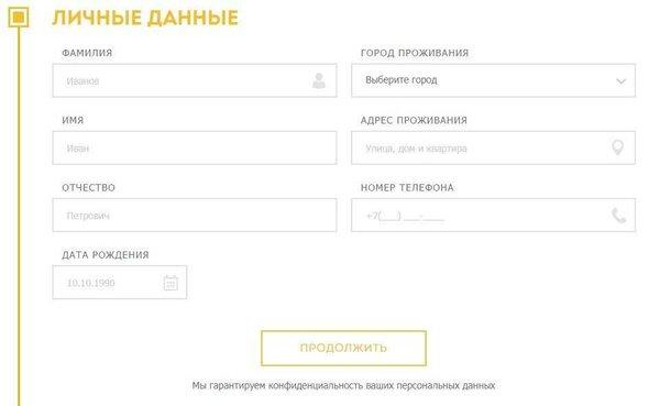 Заявки на микрокредит саратов что нужно чтобы взять в кредит 200000