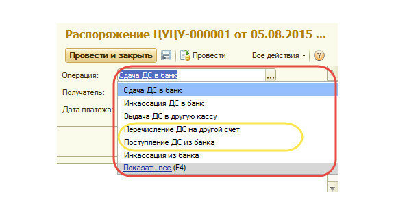 Займ с плохой кредитной историей на киви skip-start.ru