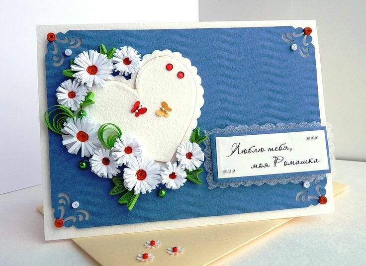Объемная открытка к дню матери мастер класс
