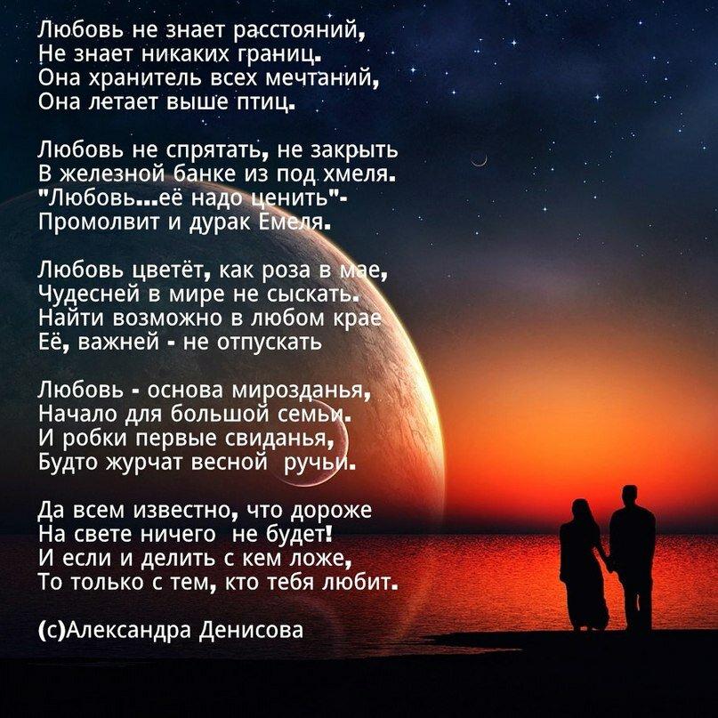 Небольшие стихи для мужчины