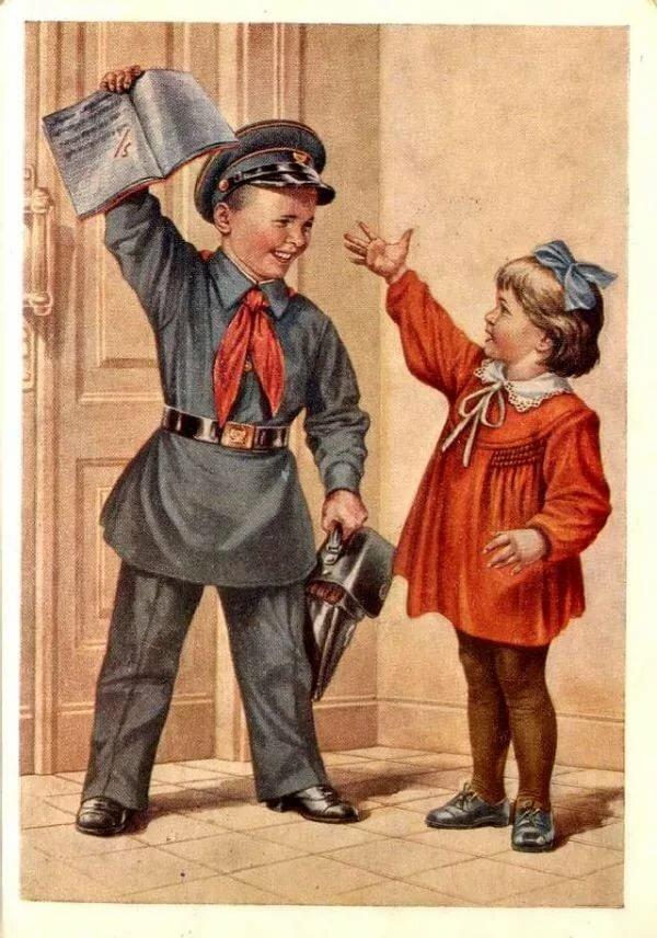 Для открытки, открытки 1950-х годов на тему 1-го сентября