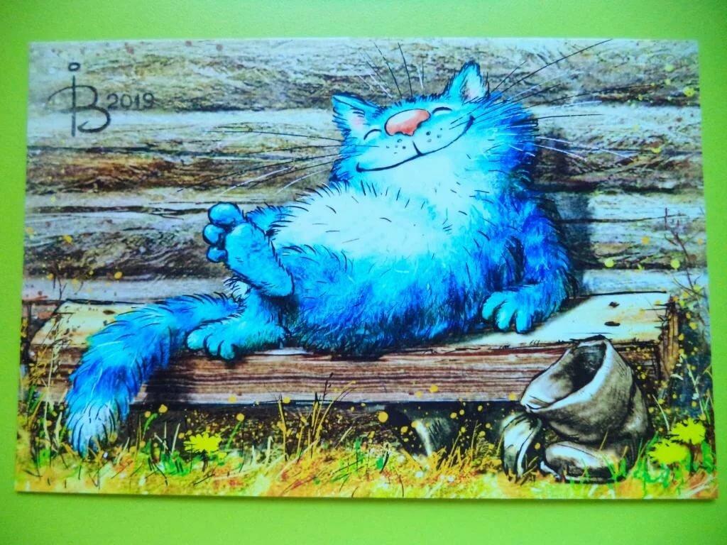 Прикольные картинки с голубыми котиками