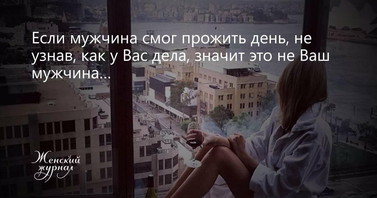 болгарские картинка если мужчина смог прожить день без тебя также самыми разноплановыми