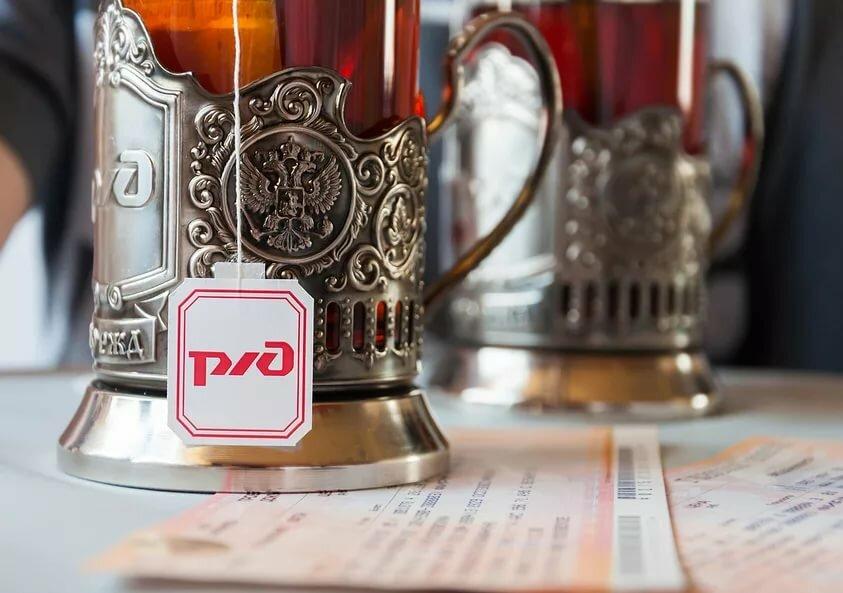 Чай в поезде картинка