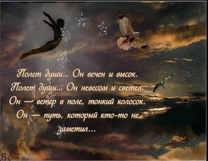 К вам поздравления летят