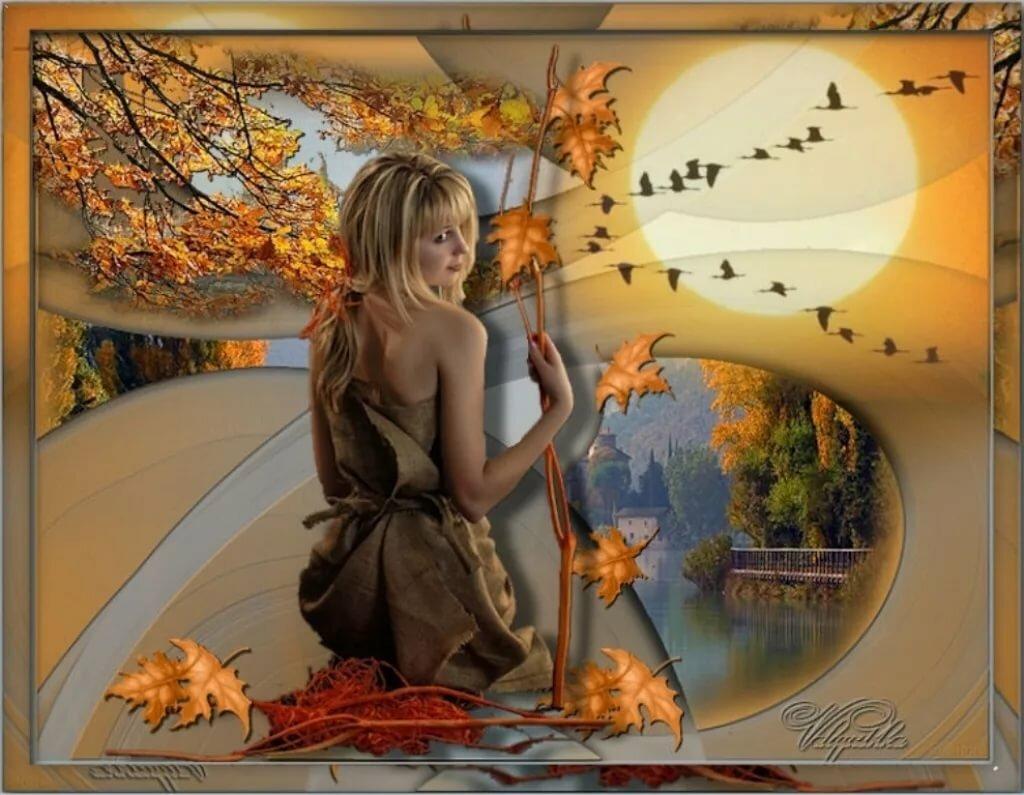 картинка я люблю тебя осень и я тебя осень осень срок