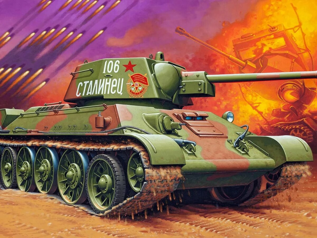 танк картинка для открытки