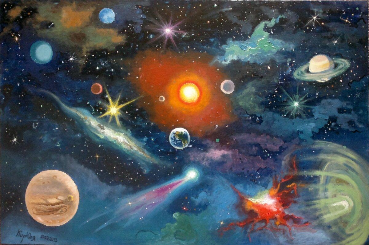 предлагаем тема космоса в картинах художников для блесен служат