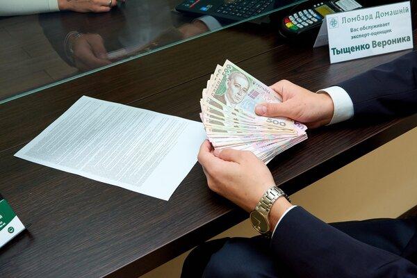 Где взять деньги в долг срочно с плохой кредитной историей на карту срочно