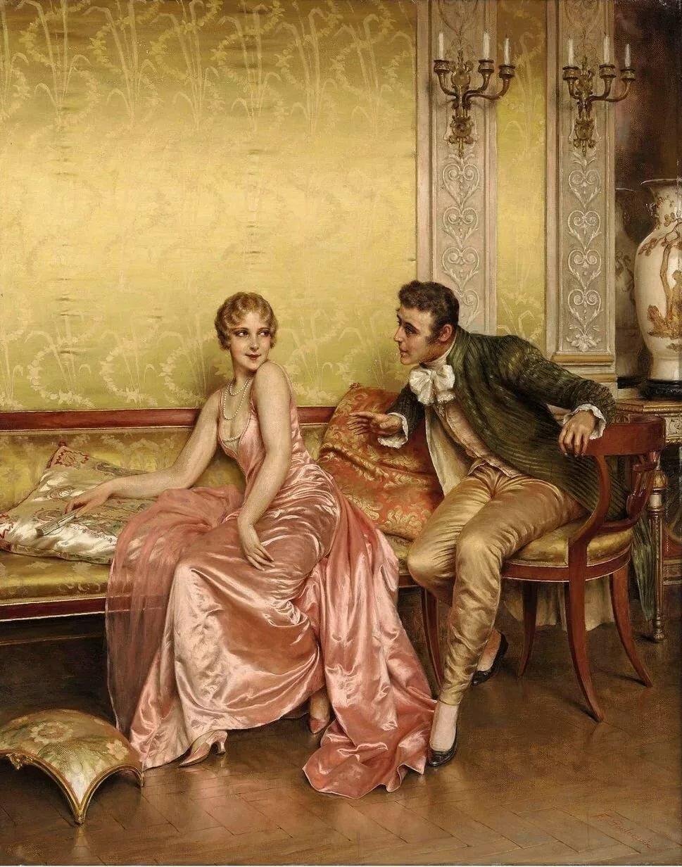 это аристократизм в картинках всему, пара