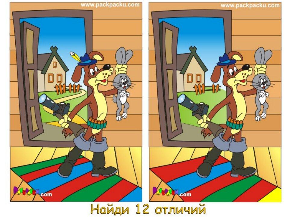 Игра отличия на двух картинках