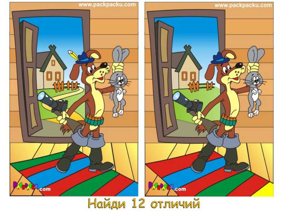 его получает ответ к игре найдите отличия на двух картинках родных