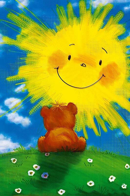 Открытки яркое солнышко