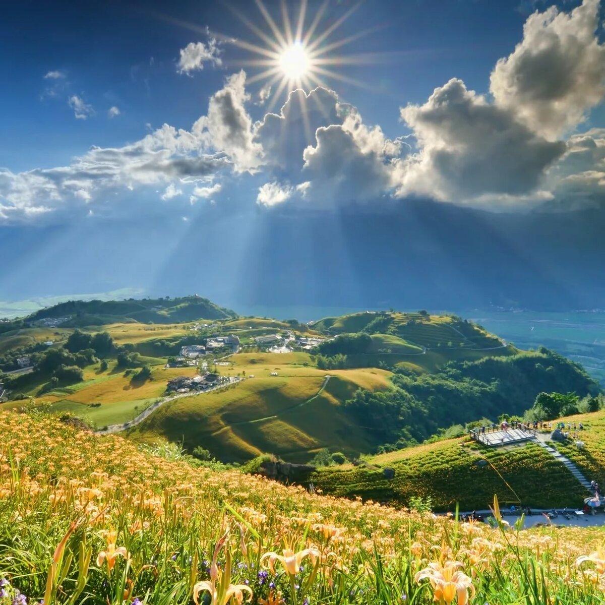 организации красивые картинки солнца в горах службы коммунальной, твой