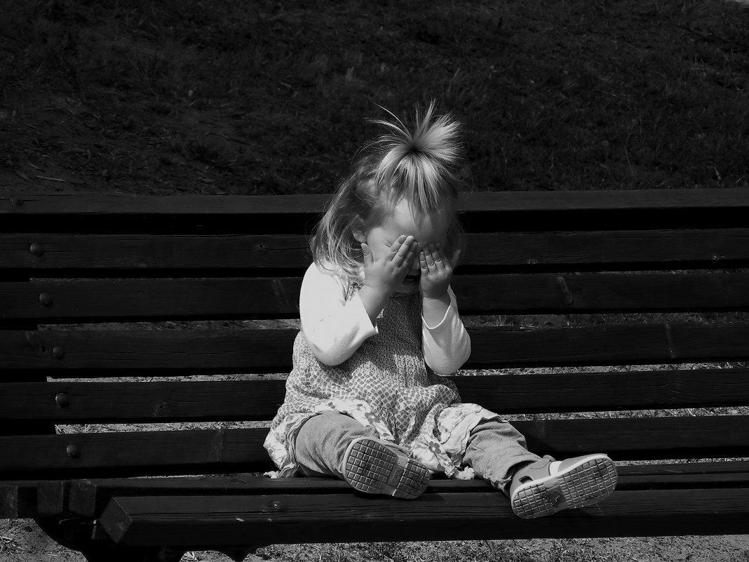 Открытки грусть и обида