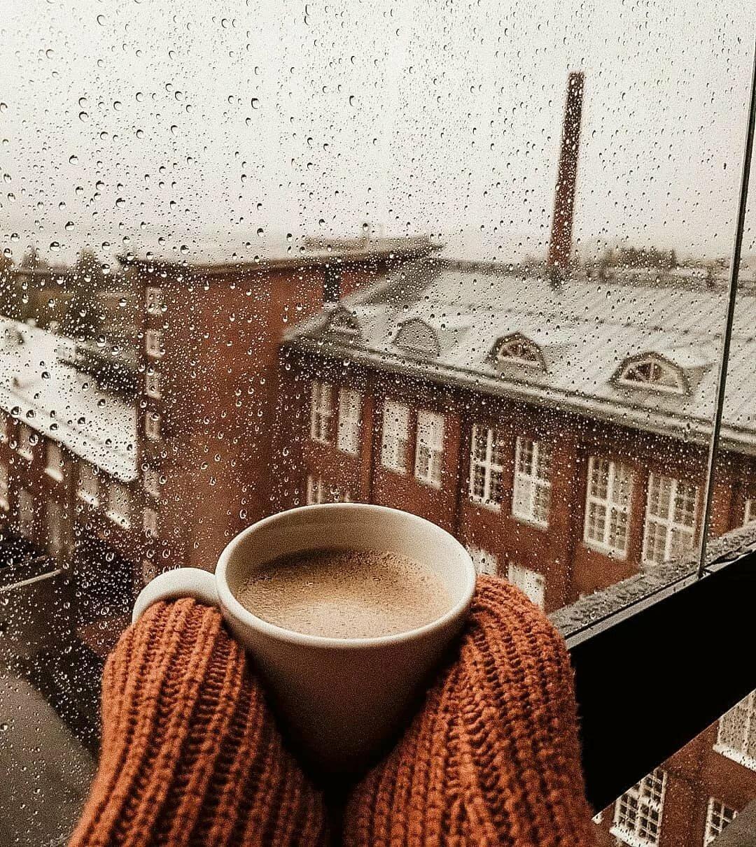 это дождь на улице с добрым утром картинки статье найдете
