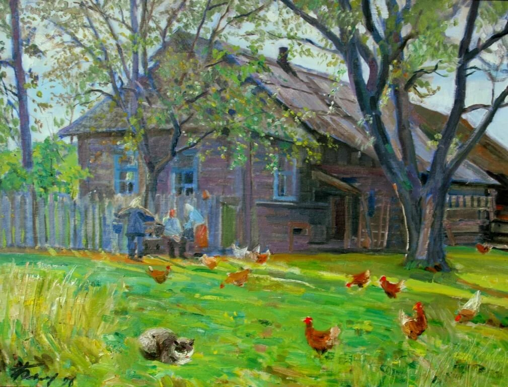 картинки мой двор в деревне там были