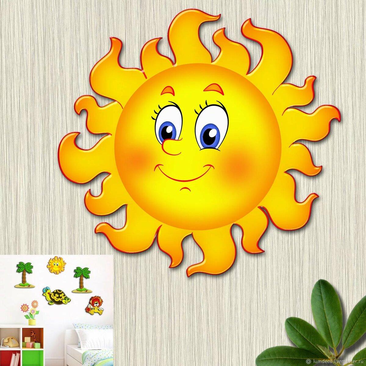 Картинки солнышка красивые для детей