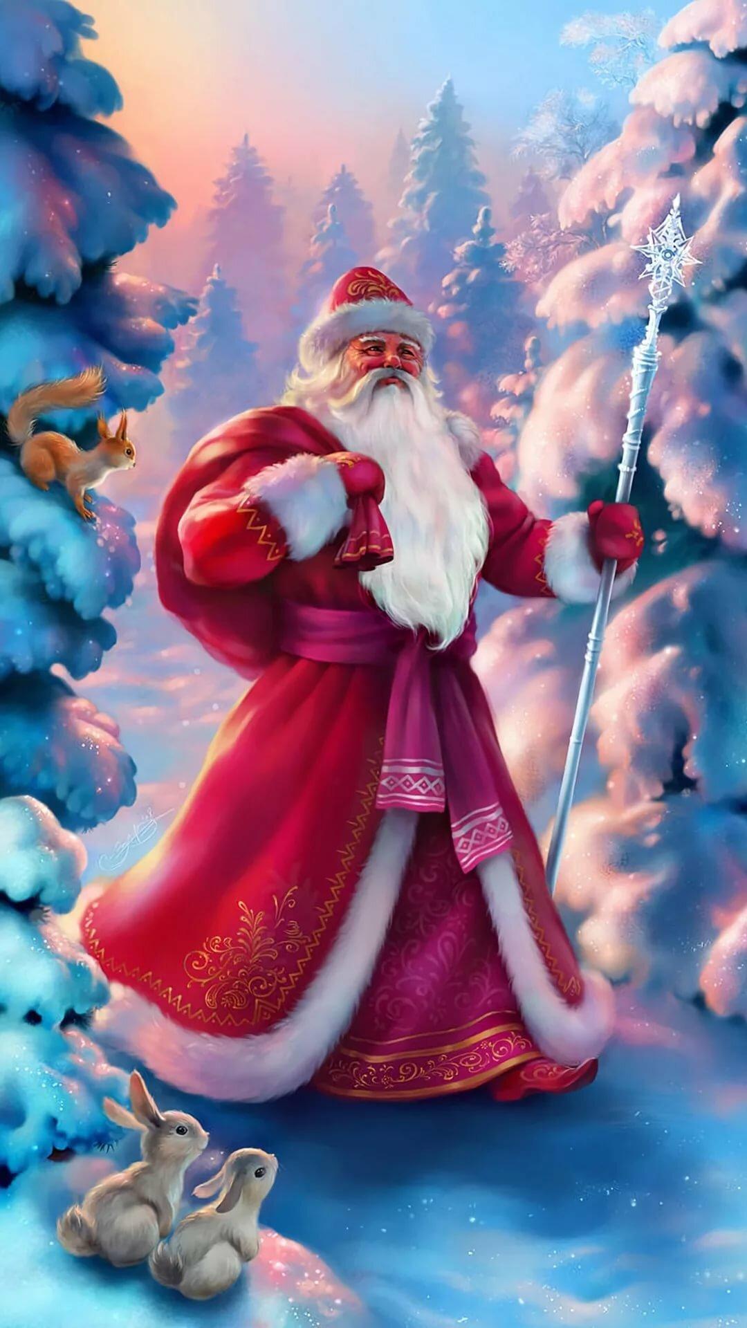 Красивые новогодние картинки деда мороза