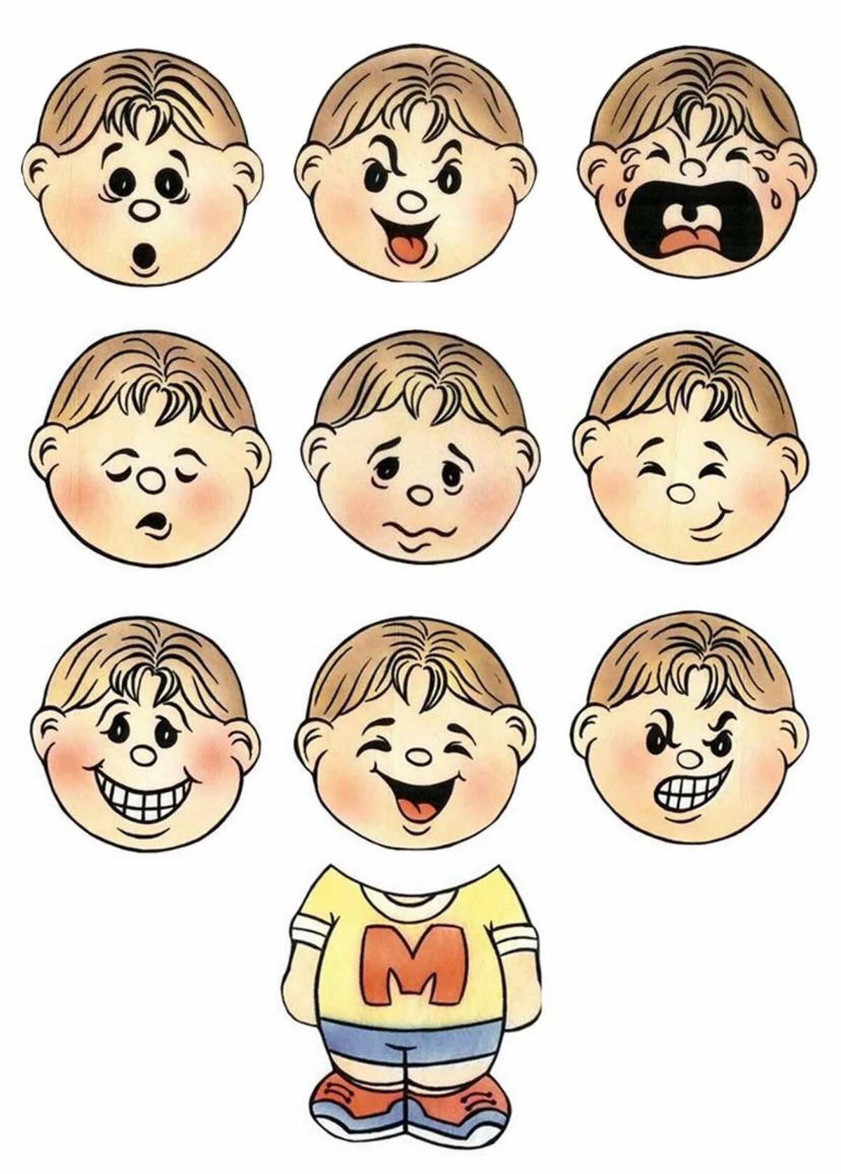 жилищно-коммунального хозяйства изображение различных эмоций картинки свиные отбивные помидорами