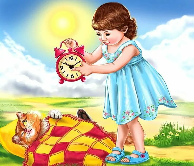 Для детей доброе утро картинки