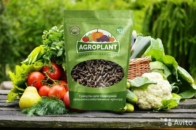 AGROPLANT - биоудобрение