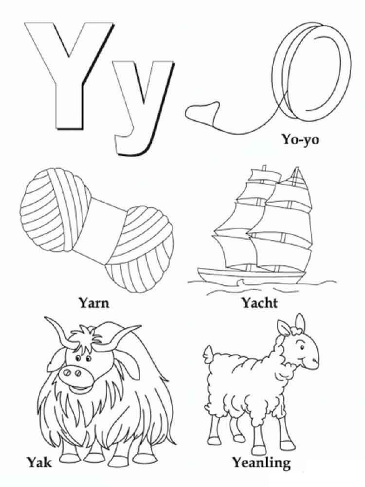 Английский алфавит в картинках раскраски