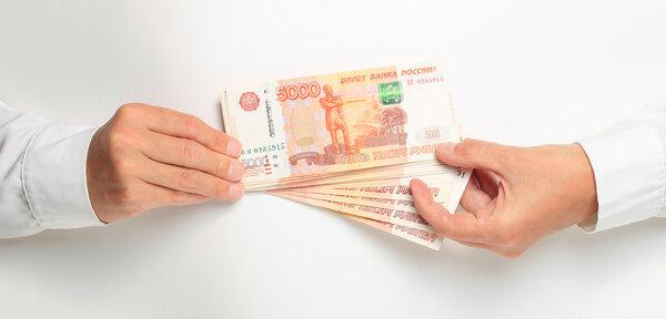 микрозаймы на карту срочно rsb24 ru кредит 200 тысяч рублей