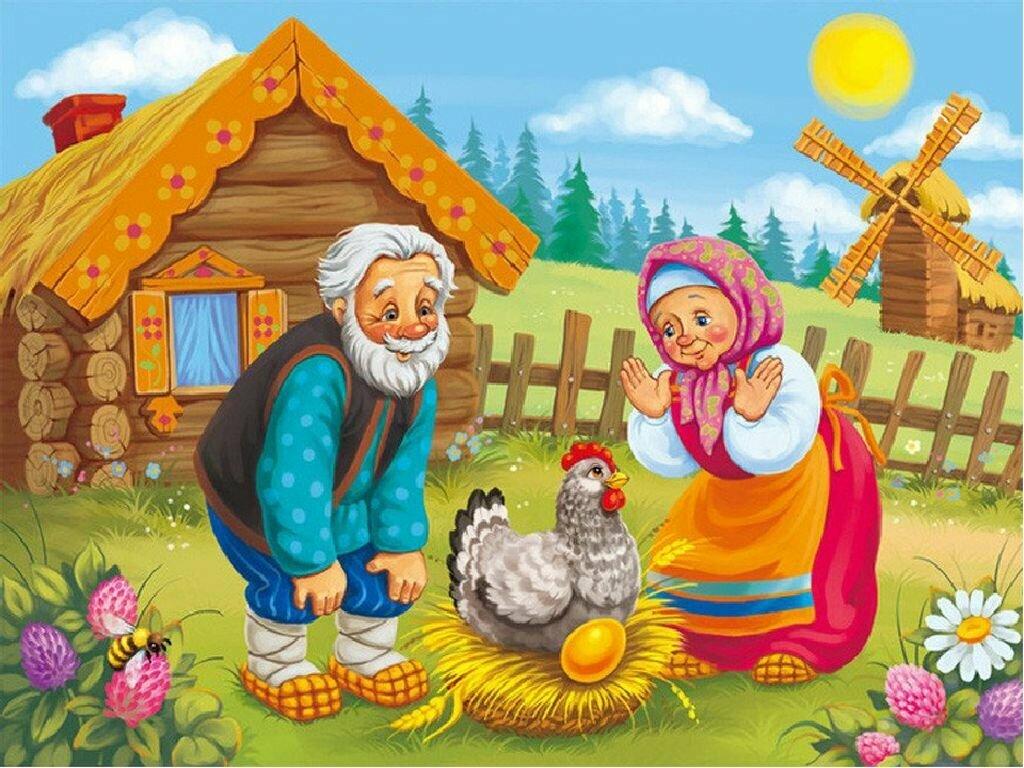 популярность картинки курочек сказочных цветов несомненно