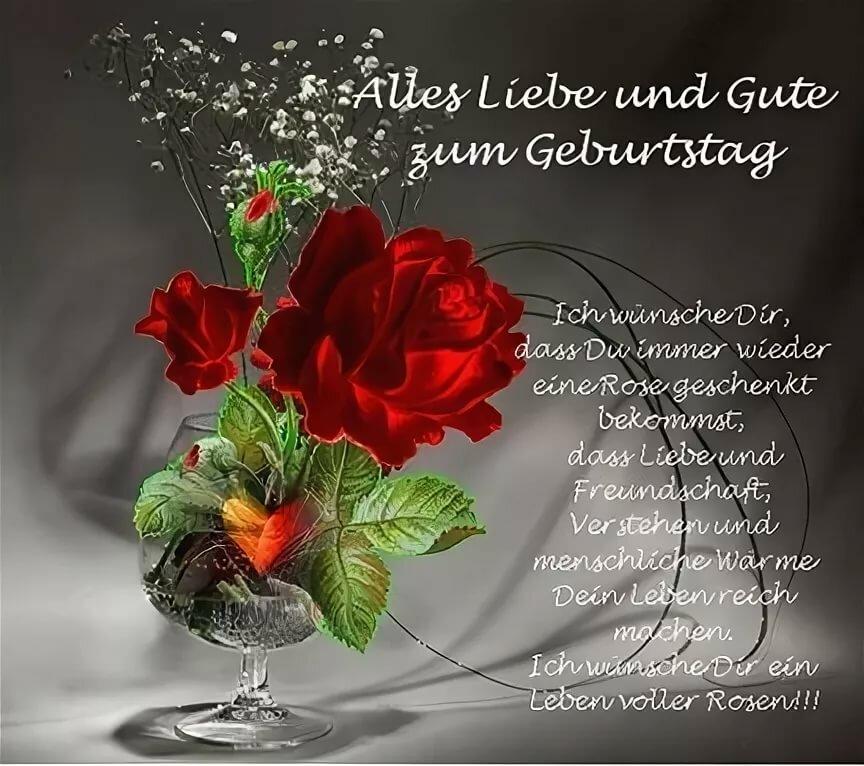 открытка с поздравлениями на немецком