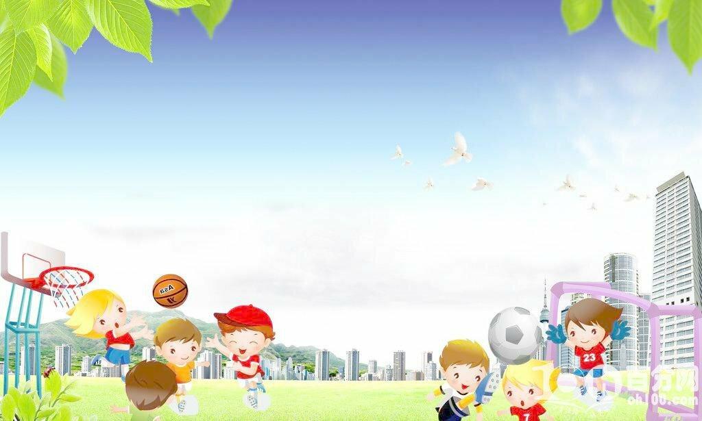 Картинки фон спорт для детей