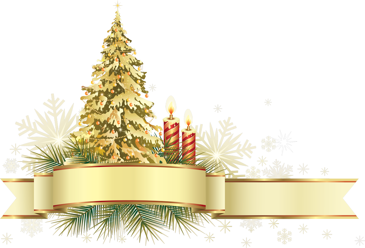 Клипарт новогоднее поздравление