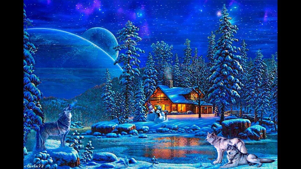 основу работы гифка зимние картинки красить