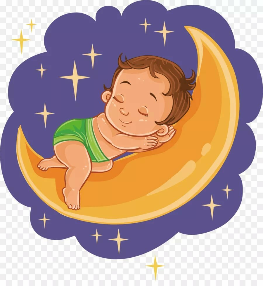 Картинка детская сон