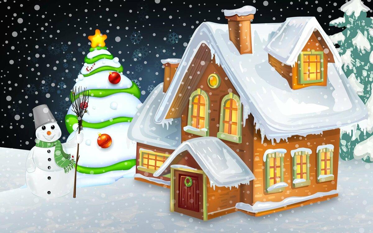 картинка снежные домики узнаваема всем