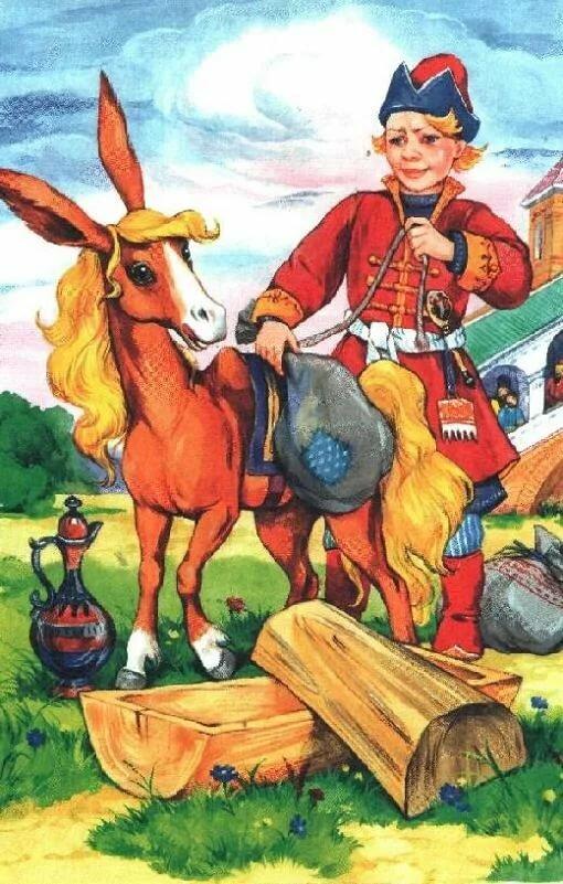 Картинка конька горбунка